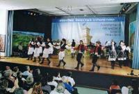 Δημοτικό Χορευτικό Συγκρότημα του ΟΑΠΚΦΑ ΔΗΜΟΥ ΤΡΙΚΚΑΙΩΝ «Ο ΑΣΚΛΗΠΙΟΣ»