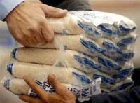 Συνεχίζεται από την Περιφερειακή Ενότητα Τρικάλων η δωρεάν διανομή τροφίμων