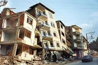 Τι κάνουμε σε περίπτωση σεισμού;
