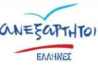 Οι Ανεξάρτητοι Έλληνες στηρίζουν τον αγώνα των εργαζομένων