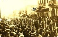 11 Μαρτίου 1943. Πριν 70 χρόνια. Η Καρδίτσα γίνεται η πρώτη ελεύθερη πόλη σε ολόκληρη την Ευρώπη.