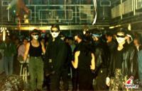 Αποκριάτικες αναμνήσεις από το disco club 18-30 την 10ετία του '80 στα Τρίκαλα