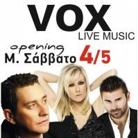 Ανοίγει το VOX το Μ.Σάββατο