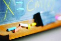 Συνεδριάζουν οι επιτροπές  πρωτοβάθμιας και δευτεροβάθμιας εκπαίδευσης νομού Τρικάλων