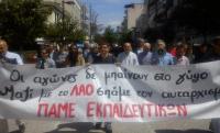Με απεργιακή συγκέντρωση  δημοσίων υπαλλήλων απάντησε το ΠΑΜΕ και στα Τρίκαλα