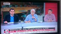 Κ. Σκρέκας: «Ταχύτερο βήμα, με τη νέα Κυβέρνηση»