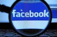 Ποιες είναι οι νέες αλλαγές στο chat του Facebook;