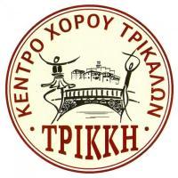 Το Κέντρο Χορού Τρικάλων «ΤΡΙΚΚΗ» στην Αντίπαρο