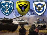 Η Ιεραρχία του Ελληνικού Στρατού - Ονομασίες και αντιστοιχίες βαθμών σε όπλα και σώματα