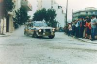 Όταν το Rally Acropolis περνούσε από την πλατεία Παλαιού Δεσποτικού στα Τρίκαλα...
