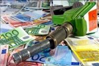 Πρόταση για τη μείωση της τιμής του  πετρελαίου θέρμανσης