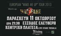 AWAKENING SUN from LITHUANIA Live την Παρασκευή 11 Οκτ. Κεντρική πλατεία live stage