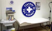 Δήμος Τρικκαίων πρότυπο πρόγραμμα  «Υγεία για όλους»