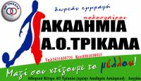 Συνεργασία της Ακαδημίας Καλυβίων με τον Α.Ο.Τρίκαλα