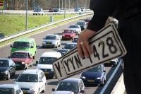 Αυτοκίνητο χωρίς πινακίδες; Κινήστε το κανονικά και με το νόμο!