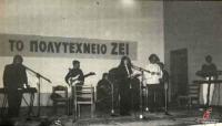 Ο εορτασμός της επετείου του Πολυτεχνείου στα Τρίκαλα πριν 22 χρόνια (Νοέμβριο του 1991)
