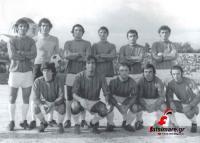Ο ΑΟ Τρίκαλα την χρονιά 1973 - 1974