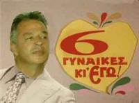 Χρήστος Μιχαλάκης:
