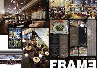 Frame Bar Restaurant. Η τέχνη του καφέ και όχι μόνο στα Τρίκαλα...