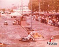 Ρετρό - Όταν το Τρικαλινό παζάρι γινόταν στο Τρικκαίογλου...