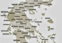 Παρατσούκλια κατοίκων από διάφορες ελληνικές πόλεις στην Ελλάδα
