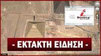 ΕΚΤΑΚΤΟ - Ένας αρχαίος τάφος στα Τρίκαλα που θα συζητηθεί...