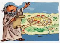 Πως θα έβριζαν οι αρχαίοι Έλληνες σήμερα;