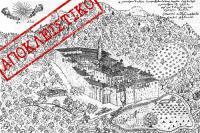 Η μακροχρόνια διαφορά της Μονής Δουσίκου και της Φήκης (Βαριμπόπης) Τρικάλων για το νερό του Πορταϊκού ποταμού 1811 - 1836