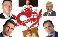 Το... μασάζ του Σκρέκα στο Βελιγράδι και ο (νέοι)