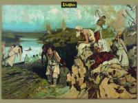 Ιστορικά: Σλαβικές εγκαταστάσεις στη Βαλκανική χερσόνησο της Βυζαντινής περιόδου