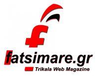 Πως πήρε το όνομα το fatsimare και τι σημαίνει...!