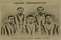 Σαν σήμερα: Ιδρύθηκε ο Ολυμπιακός Πειραιώς