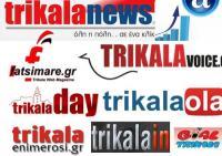 Οι επισκεψιμότητες των Τρικαλινών ιστοσελίδων Μάρτιος 2016.3η θέση για το fatsimare.gr