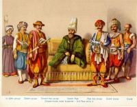 Τα «τσογλάνια» στην τουρκοκρατία