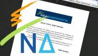 Έτοιμη η... αμαρτωλή λίστα της ΝΕΦΕ Τρικάλων για την εκλογή της ΝΟΔΕ