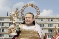 Νέο Εθνικοθρησκευτικό «δρώμενο» από τον