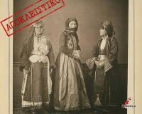 Trikala Fashion 1873! Η πιο παλιά φωτογραφία από τα Τρίκαλα