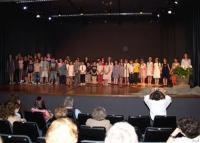 Mουσικές εκδηλώσεις του Δημοτικού Ωδείου Τρικάλων