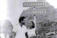 1963. Ο μυθικός Ηρακλής του παγκόσμιου κιν/φου στην Καλαμπάκα