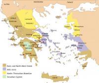 Η ιστορία και οι ονομασίες των Ελληνικών φύλων
