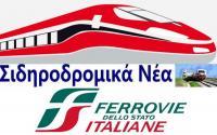 Ένας Τρικαλινός στη νέα Ιταλική διοίκηση των σιδηροδρόμων