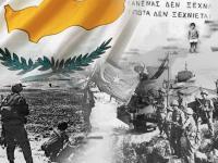 Οι Τρικαλινοί στρατιώτες της ΕΛΔΥΚ και οι πεσόντες στην Κύπρο το 1974