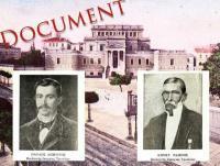 Ιστορικά: Οι πρώτοι Τρικαλινοί και Καλαμπακιώτες βουλευτές μετά την απελευθέρωση