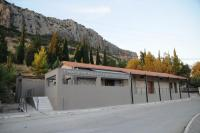Eκδηλώσεις στο Κέντρο Εκπαίδευσης και Τεκμηρίωσης Σπηλαίου Θεόπετρας