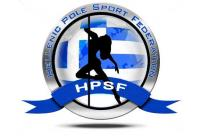 «Ελληνική Ομοσπονδία Αθλημάτων Επί Στύλου» - Hellenic Poe Sport Federation