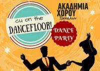 Μεγάλο χορευτικό πάρτυ από την TDA