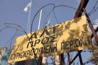 Κυπριακό: