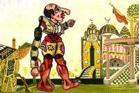 ΔΗΜΟΤΙΚΟ ΘΕΑΤΡΟ ΣΚΙΩΝ - παραστάσεις Καραγκιόζη στα Τρίκαλα
