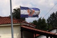 Σήκωσαν σημαία της χούντας...