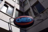 ΟΑΕΔ: Έναρξη προγράμματος επιχορήγησης επιχειρήσεων για την απασχόληση 10.000 ανέργων